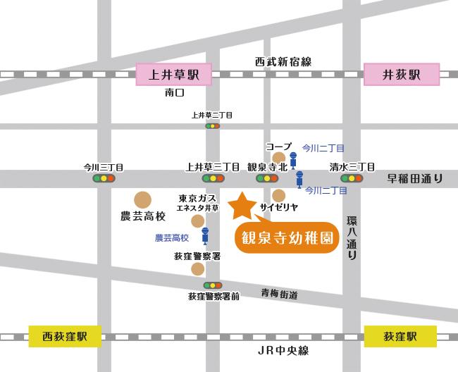 観泉寺幼稚園アクセスマップ